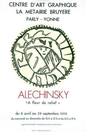 Lithographie Alechinsky - À fleur de relief