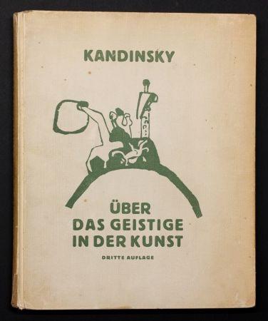 Livre Illustré Kandinsky - Über das Geistige in der Kunst (Concerning the Spiritual in Art)