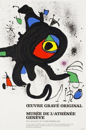 Affiche Miró - ŒUVRE GRAVÉ ORIGINAL. MUSÉE DE L'ATHÉNÉE, GENÈVE 1973. Affiche originale.