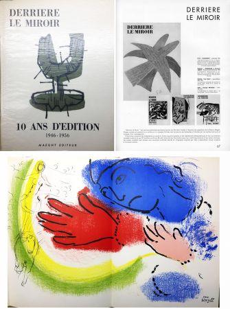 Livre Illustré Chagall - 10 ANS D'ÉDITION.DLM 92-93. CHAGALL. 1955