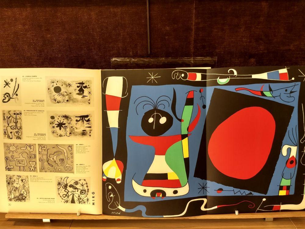 Livre Illustre De Joan Miro 10 Ans Edition Sur Amorosart