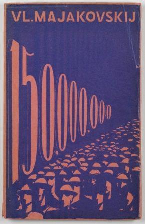 Linogravure Mašek - 150.000.000