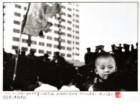 Photographie Nian - 20 of May, Western Suburbs, Peking