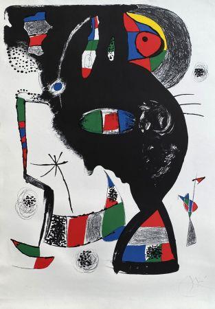 Lithographie Miró - 42 rue Blomet