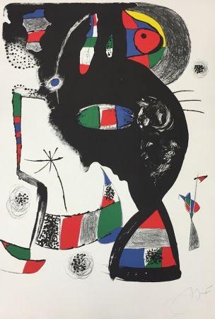 Lithographie Miró - 42, rue Blomet