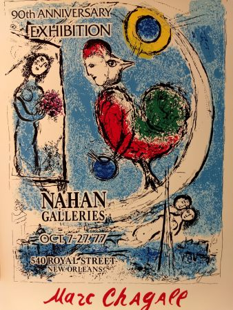 Affiche Chagall (After) - 90 anniversary