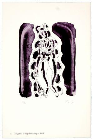 Lithographie Nørgaard - A. Allégorie, la tragédie mosaïque, Sarah