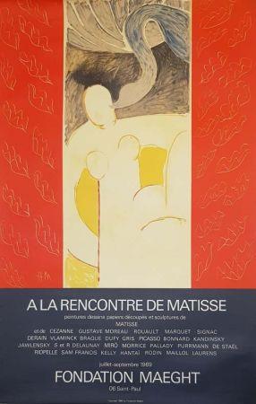 Lithographie Matisse - A la Rencontre de Matisse Fondation Maeght