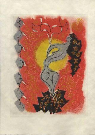 Livre Illustré Masson - A. Maurois. LES ÉROPHAGES. 16 aquatintes originales