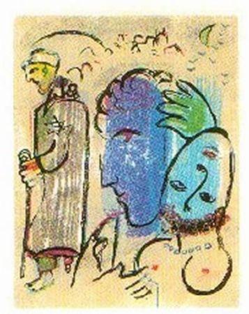 Gravure Sur Bois Chagall - A Terre