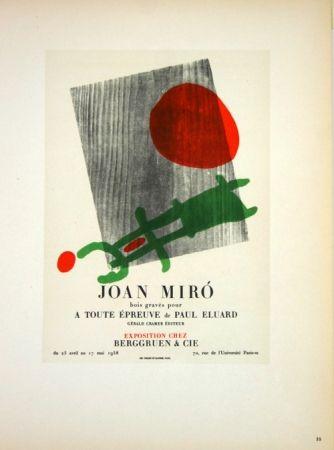 Lithographie Miró - A Toute Epreuve de Paul Eluard