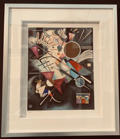 Lithographie Kandinsky - Accompagnement en noir