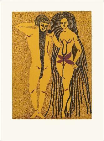 Lithographie Gurbuz - Adam et Eve