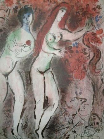 Lithographie Chagall - Adam et Eve - Le Fruit défendu