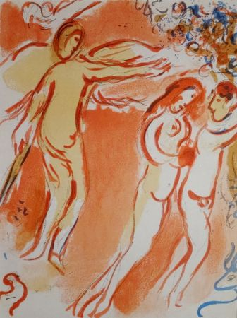 Lithographie Chagall - Adam Et Eve Chassés Du Jardin D'eden