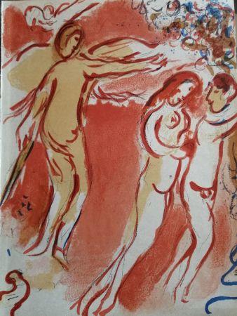 Lithographie Chagall - Adam et Eve chassés du Paradis