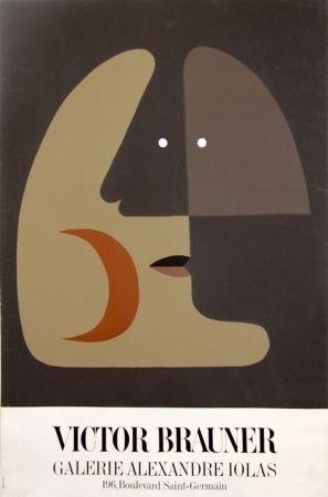 Affiche Brauner - Affiche d'exposition