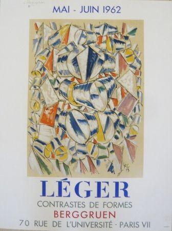 Affiche Leger - Affiche exposition  contrastes de formes galerie Berggruen