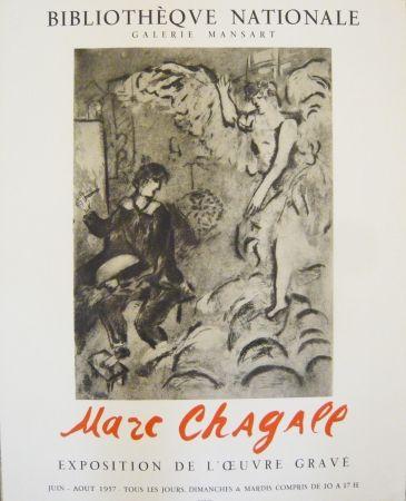 Affiche Chagall - Affiche exposition de l'oeuvre gravée galerie Mansart