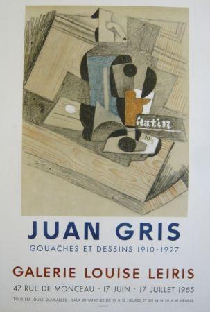 Affiche Gris  - Affiche exposition  galerie Louise Leiris