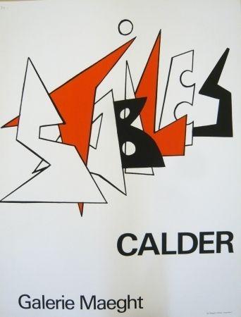 Affiche Calder - Affiche exposition galerie Maeght