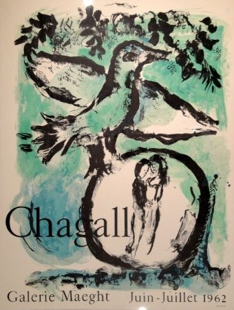 Lithographie Chagall - Affiche Galerie Maeght