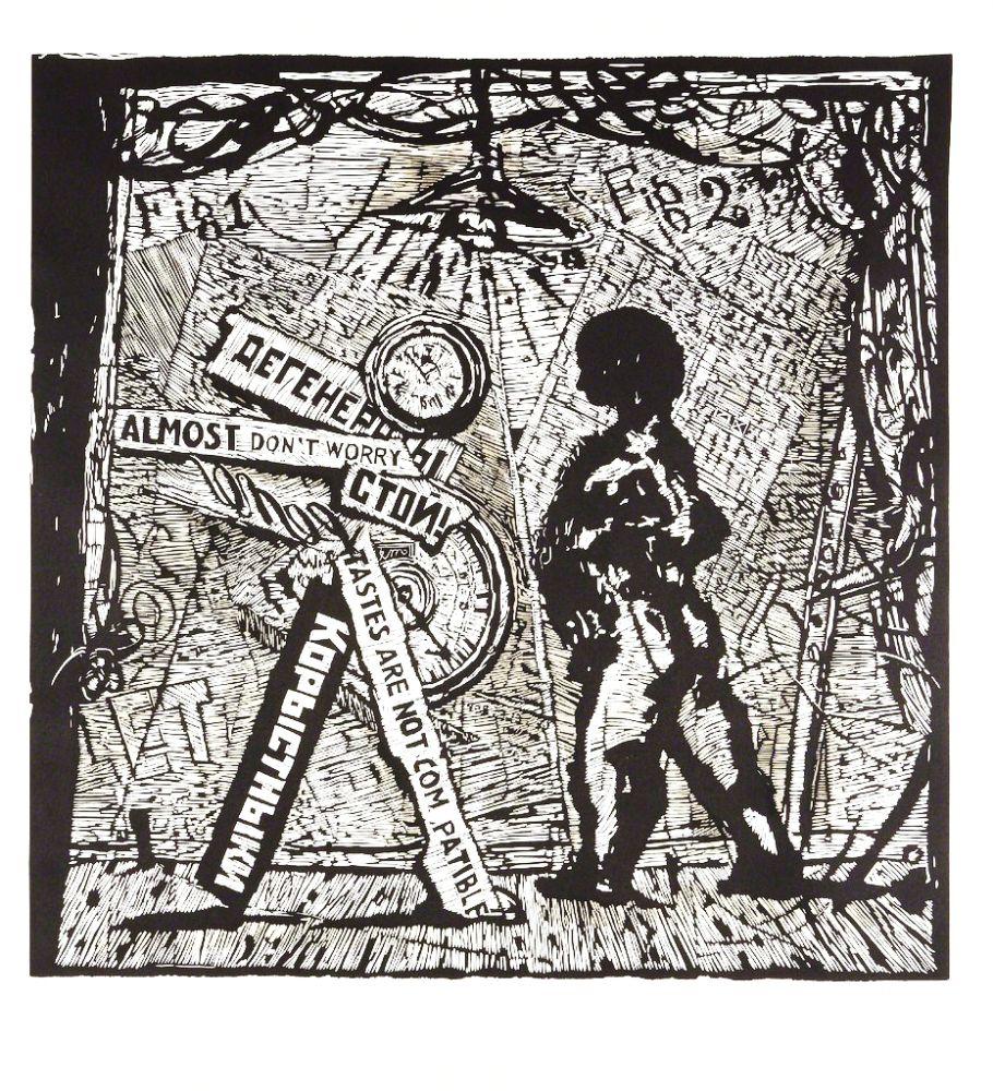 Linogravure Kentridge - Almost Don't Worry