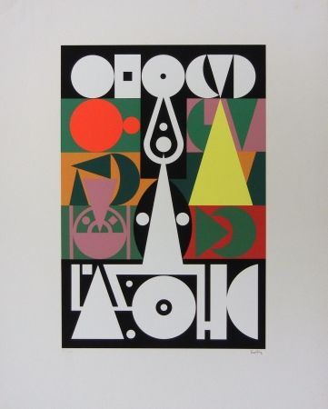 Sérigraphie Herbin - Alphabet plastique 2
