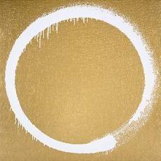 Offset Murakami - Amitabha Buddha