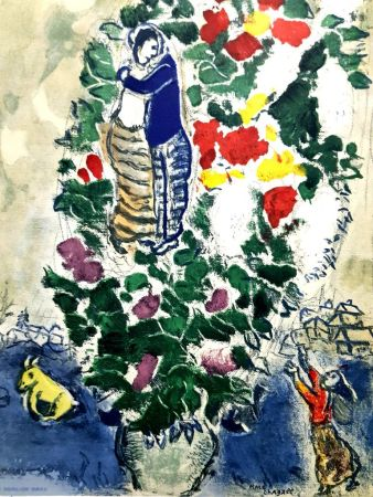 Lithographie Chagall - Amoureux