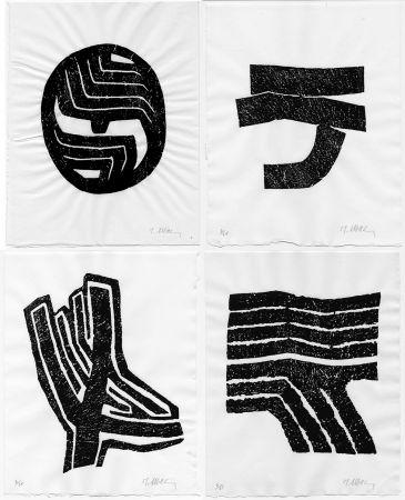 Livre Illustré Ubac - André Frénaud: ALENTOUR DE LA MONTAGNE. Galanis 1980