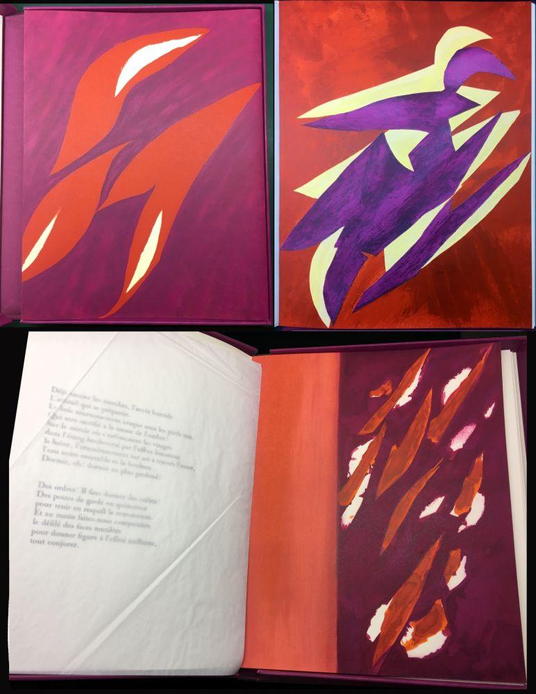 Livre Illustré Bazaine - André Frénaud : L'ÉTAPE DANS LA CLAIRIÈRE (1995)