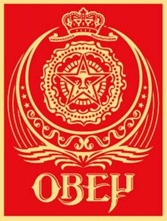 Sérigraphie Fairey - Ankara Red