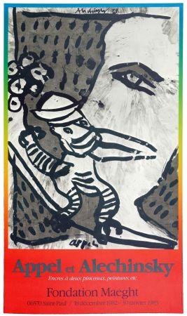 Affiche Alechinsky - Appel & Alechinsky 1982