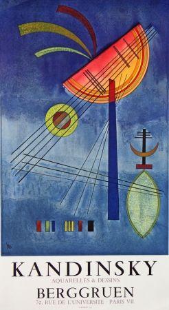 Lithographie Kandinsky - Aquarelles et Dessins Galerie Berggruen