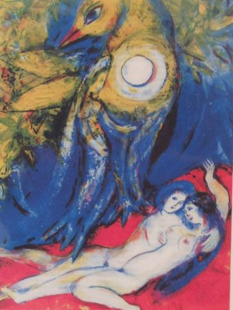 Lithographie Chagall (After) -