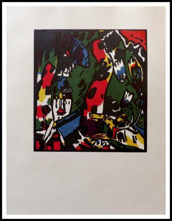 Gravure Sur Bois Kandinsky - ARCHER