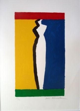Lithographie Kuroda - Arjo '95