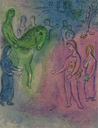 Lithographie Chagall - Arrivee de Dionysophane