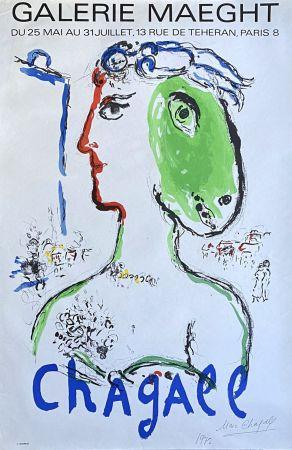 Lithographie Chagall - Artiste Phénix