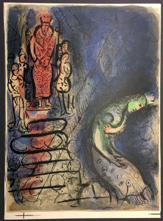 Lithographie Chagall - ASSURÉUS CHASSE VASTHI. Lithographie originale pour DESSINS POUR LA BIBLE. 1960.