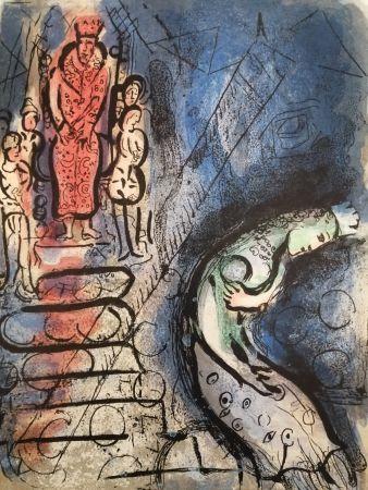 Lithographie Chagall - Assureus chasse Vasthi