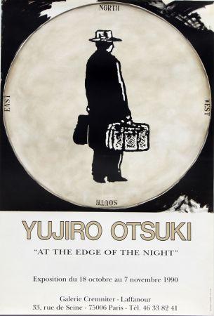 Offset Otsuki - At The Edge  of The Night