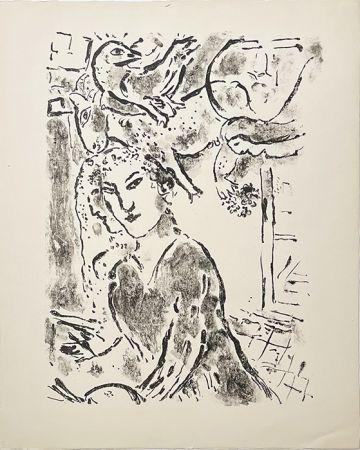 Lithographie Chagall - Autoportrait à la fenêtre