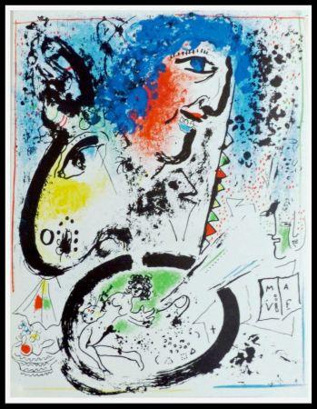 Lithographie Chagall - AUTOPORTRAIT DE MARC CHAGALL