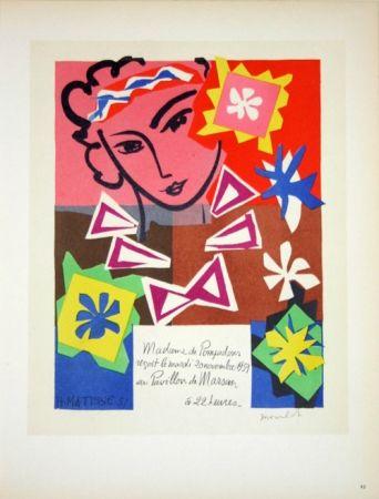 Lithographie Matisse - Bal de L'Ecole des Arts Décoratifs  1951
