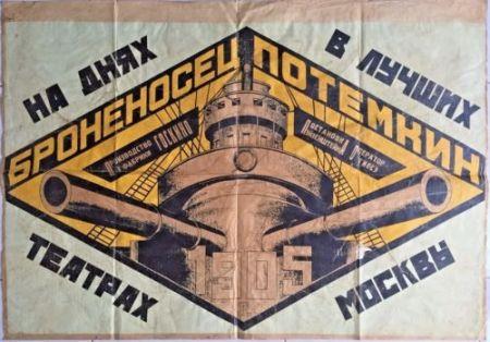 Linogravure Rodchenko  - Battleship Potemkin