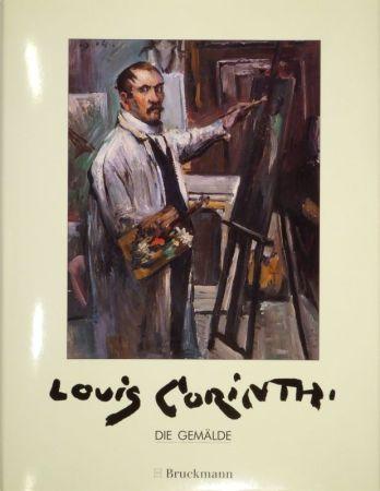 Livre Illustré Corinth - BEREND-CORINTH, Charlotte. Lovis Corinth. Die Gemälde. Werkverzeichnis.