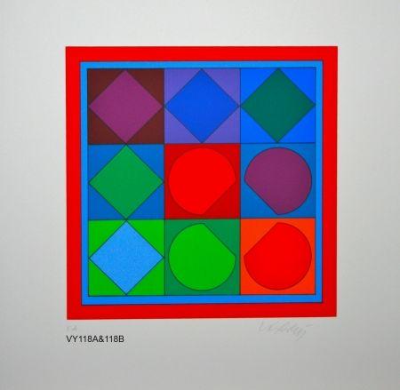 Aucune Technique Vasarely - Berryl