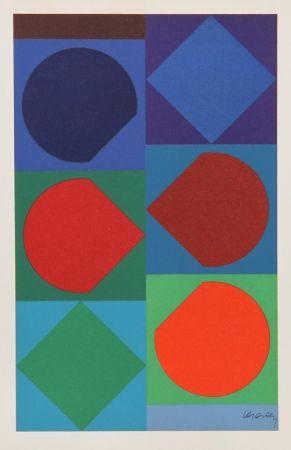 Lithographie Vasarely - Beryll from Souvenirs de Portraits d'Artistes. Jacques Prévert: Le Coeur à l'ouvrage